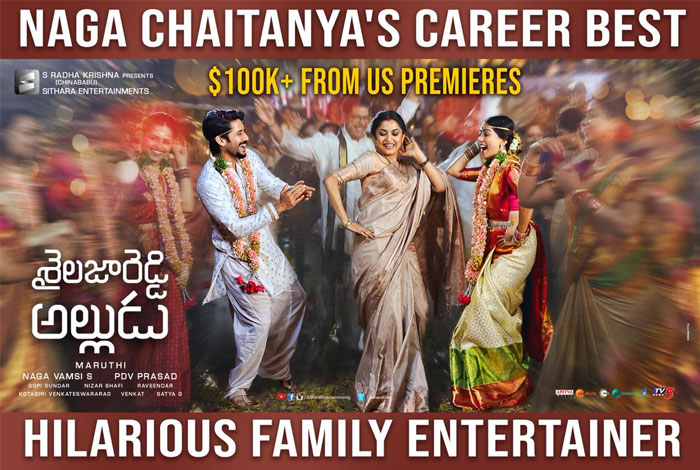 Sailaja Reddy Alludu Records Career Best