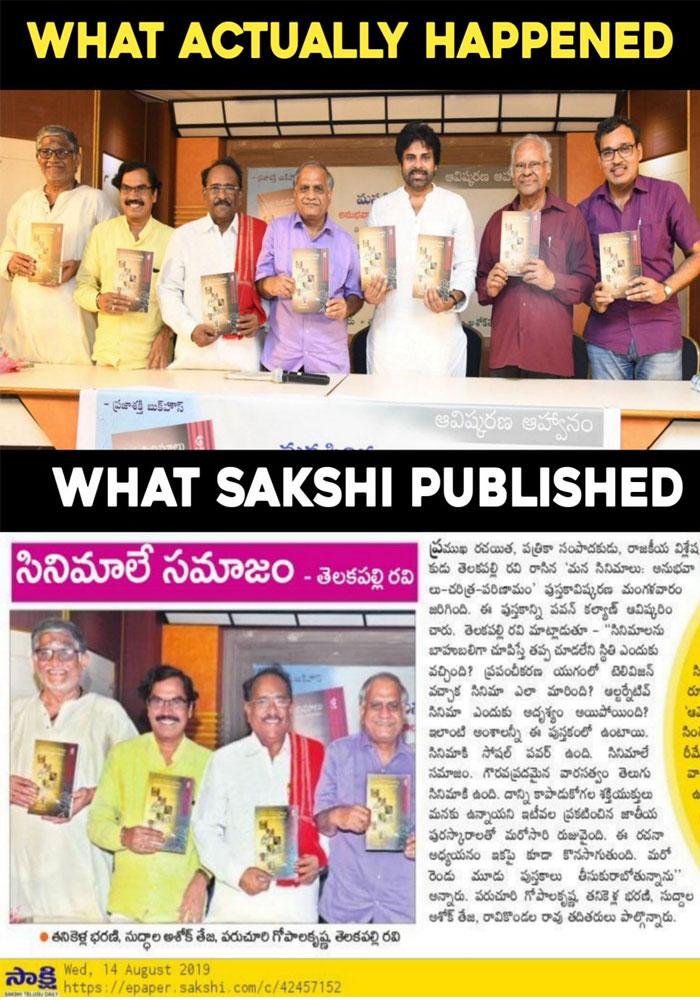 Sakshi Skips Pawan Kalyan's Pic