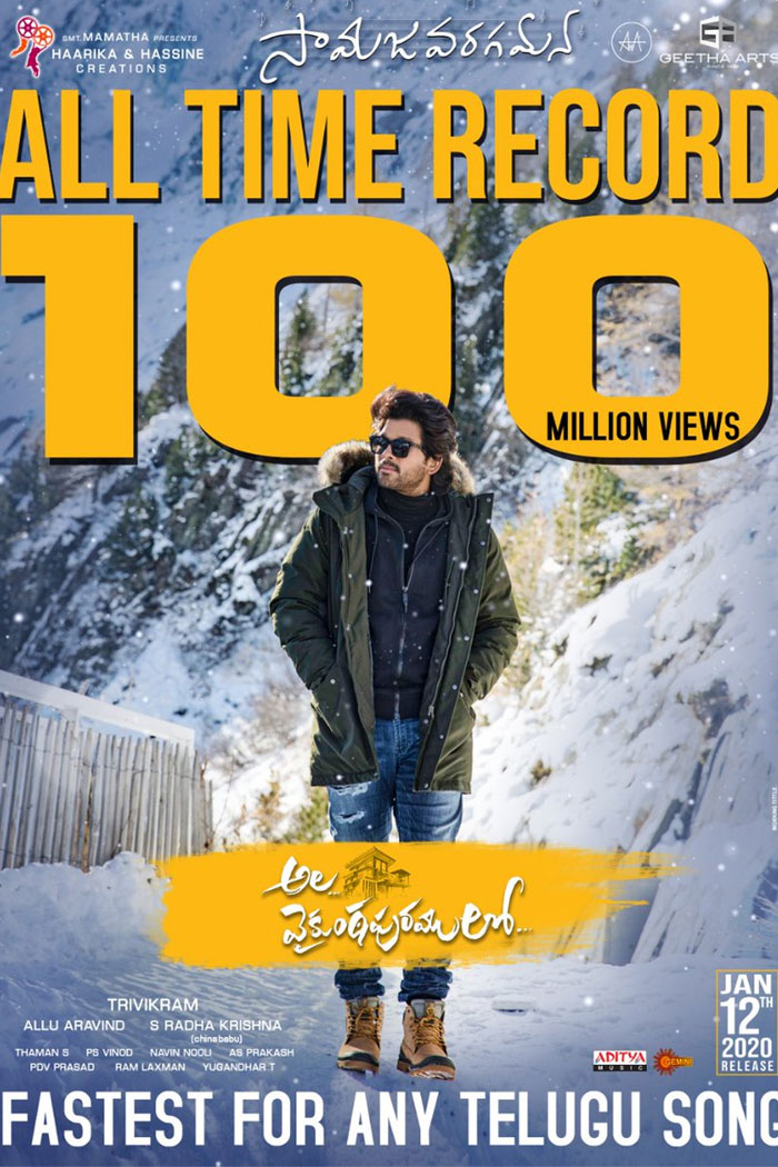 Samajavaragamana Crosses 100 Million Views