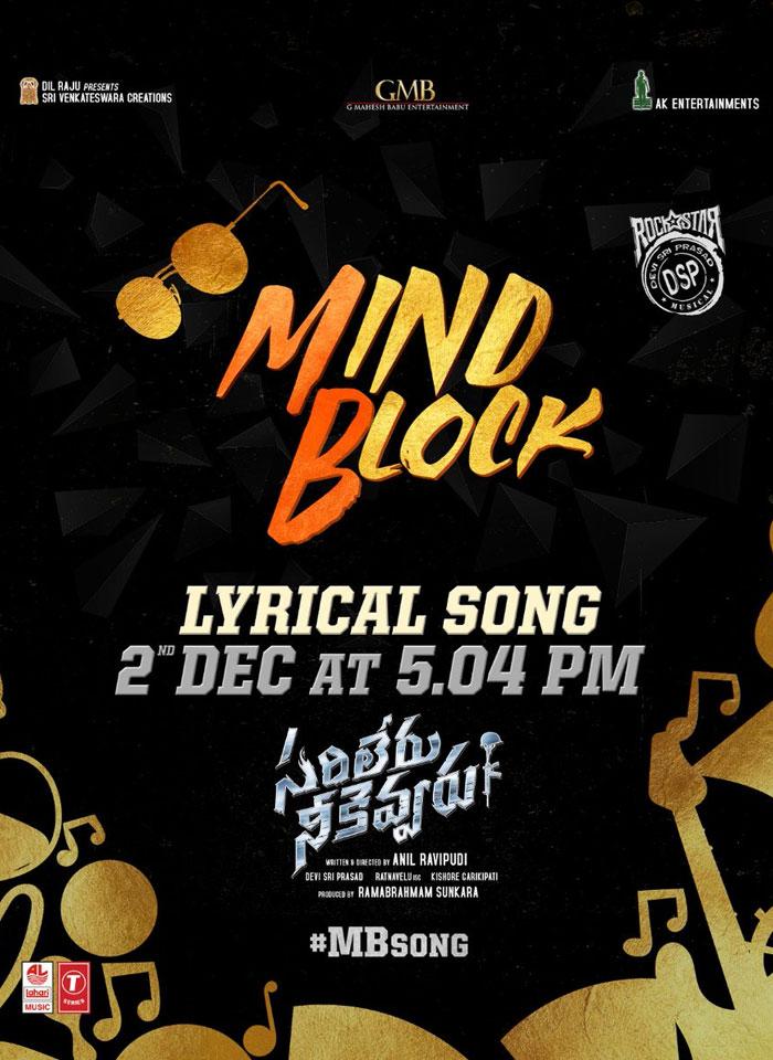 Sarileru Neekevvaru Mind Block Song Released