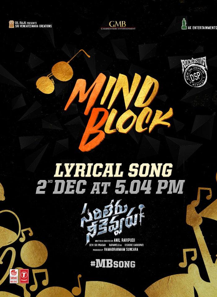 Sarileru Neekevvaru Mind Block Song Tomorrow