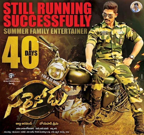 Sarrainodu Joins 90 Crores Club