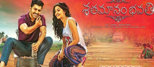 Sharwanand Should Get Second Biggest Hit again!