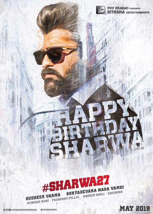Sharwanand Sudheer Varma Film