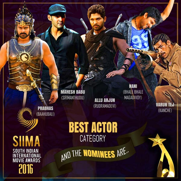 SIIMA 2016 - What Is This Publicity Scam?
