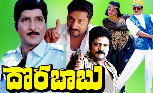 Sobhan Babu Perfect Prediction On Prakash Raj