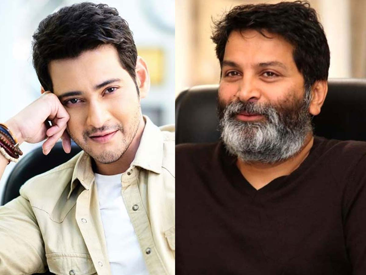 Special Day: Feast to Mahesh Fans with These Updates