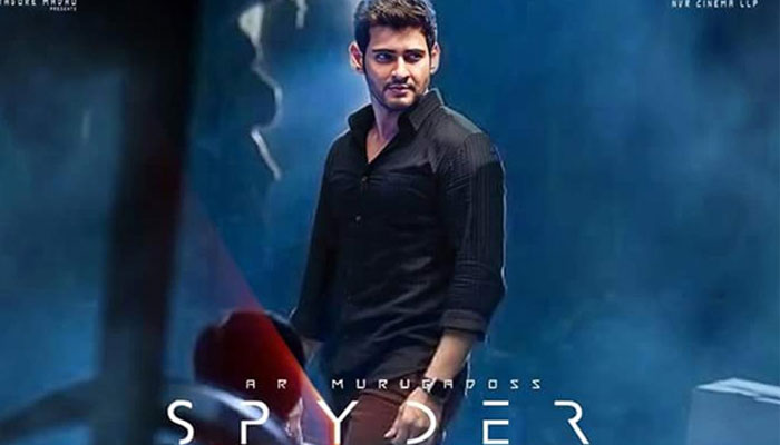Spyder Collections: Anti Groups Bad Propaganda?