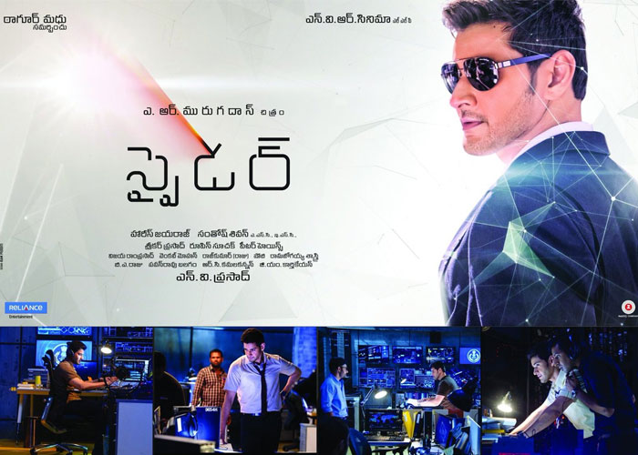 Spyder Theatrical Trailer Leaked!