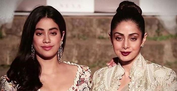 Sridevi And Janhvi