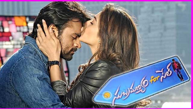 Subrahmanyam's Satellite Rights Sold out