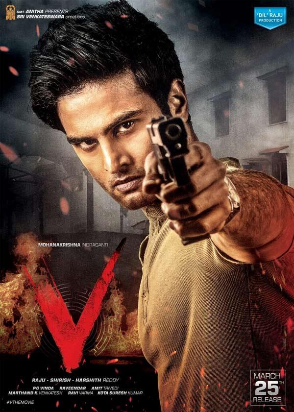 Sudheer Babu 1st Look In V