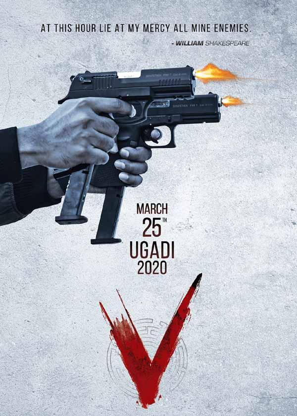 Sudheer Babu Intense Training For Biopic