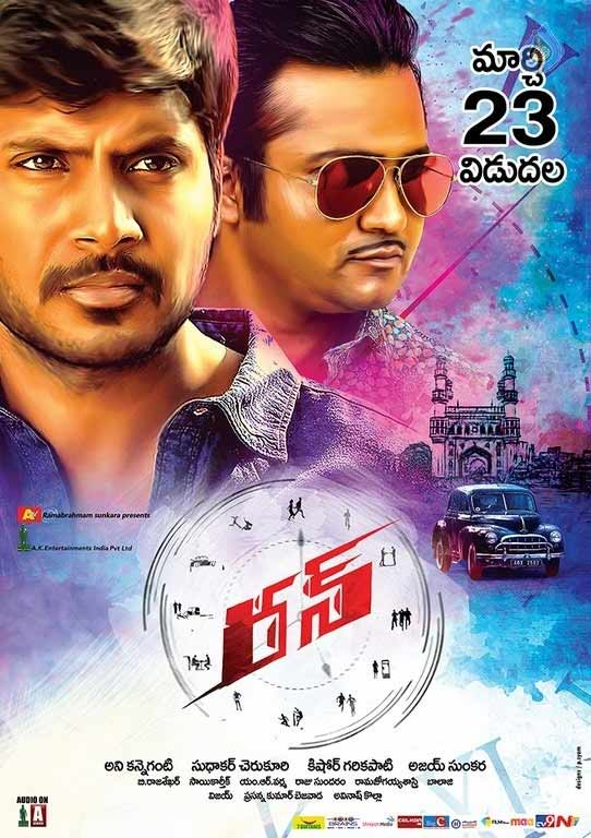 Sundeep Kishan Continuing The Trend Of Thrillers