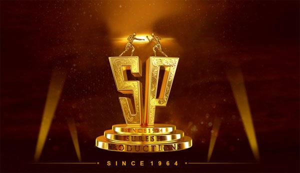Suresh Productions Logo