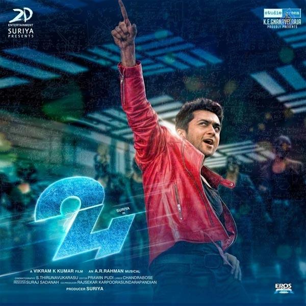 Suriya 24 Massive 270 Screens Release in the USA