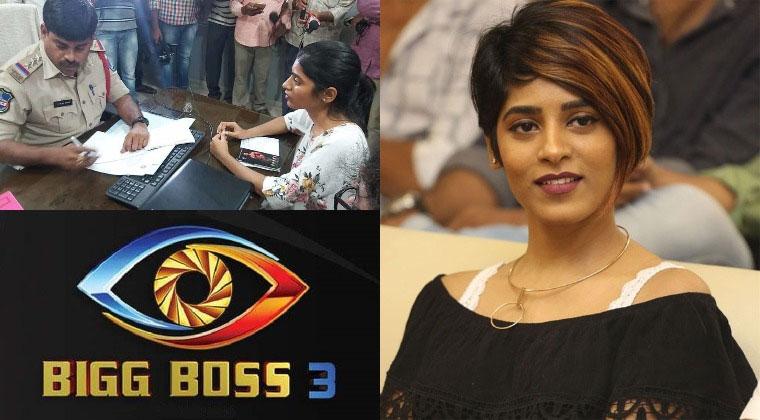 Swetha Reddy and Gayatri Guptha Blackmailing to Bigg Boss3?