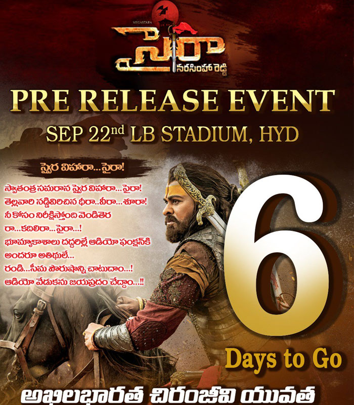 Sye Raa Pre Release Event on September 22