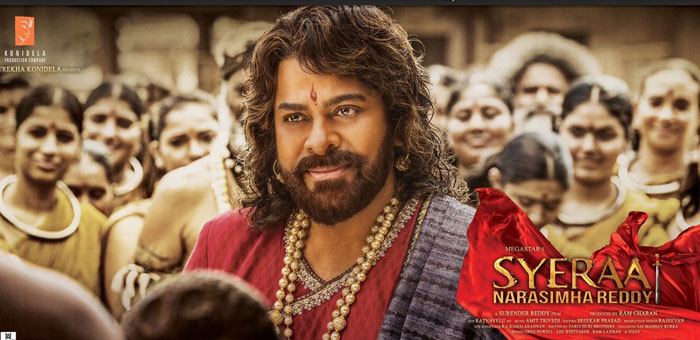 Sye Raa Pre Release Event's Venue Is Hyderabad