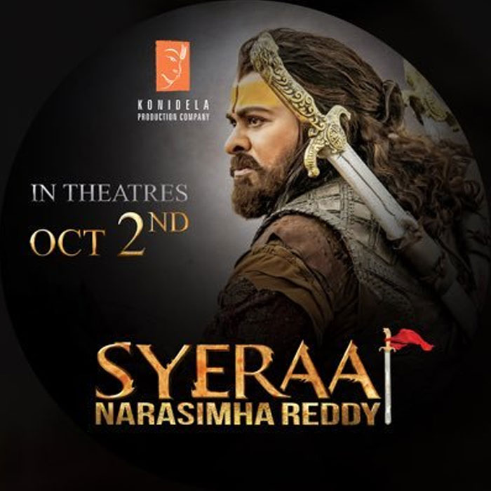 Sye Raa Release Date Wall Poster