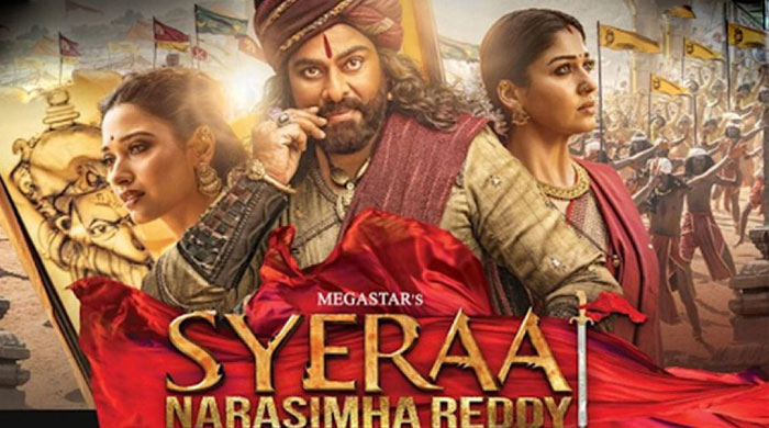 Sye Raa to Be Watched by Vice President