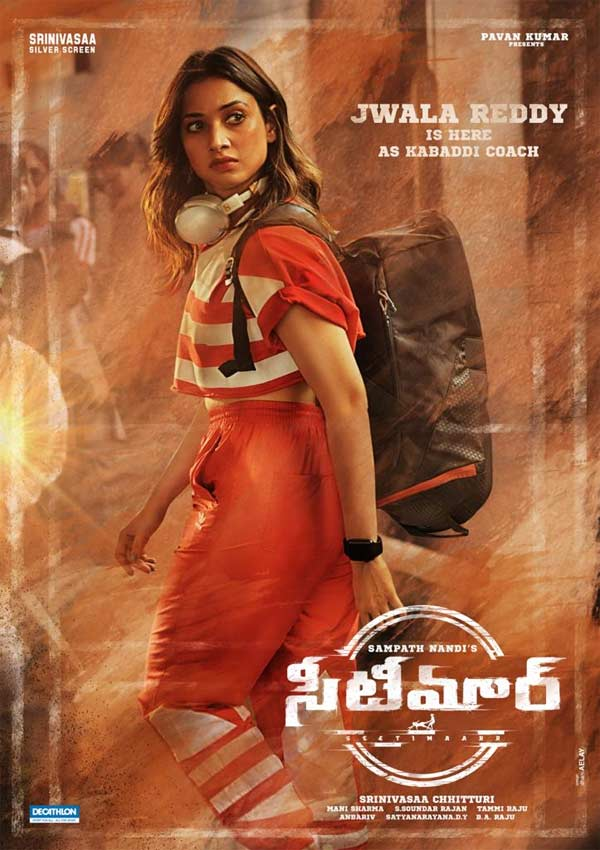 Tamannaah First Look In Seetimaarr