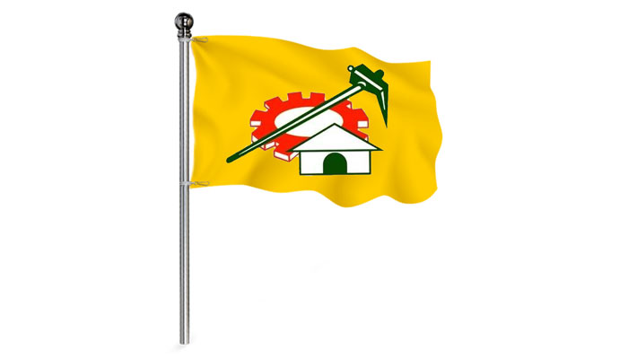 tdp flag