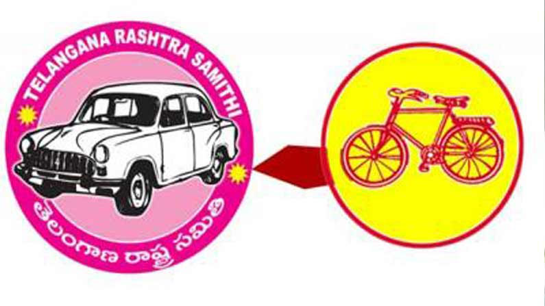 TDP Merges into TRS! Party Becomes Extinct!