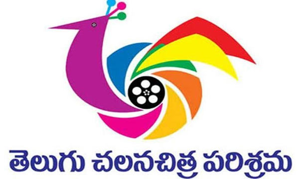 Telugu Film Titles