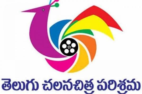 Telugu Filmmakers Strategies Over Film Titles