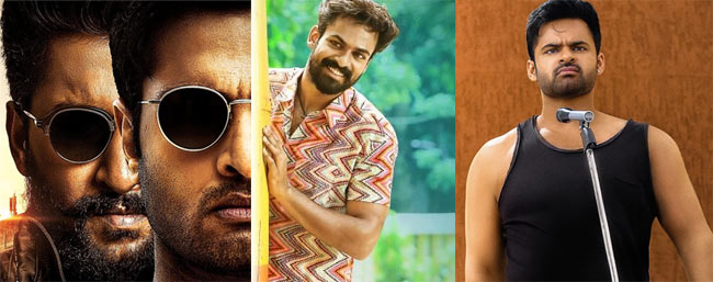 Telugu Films 2020