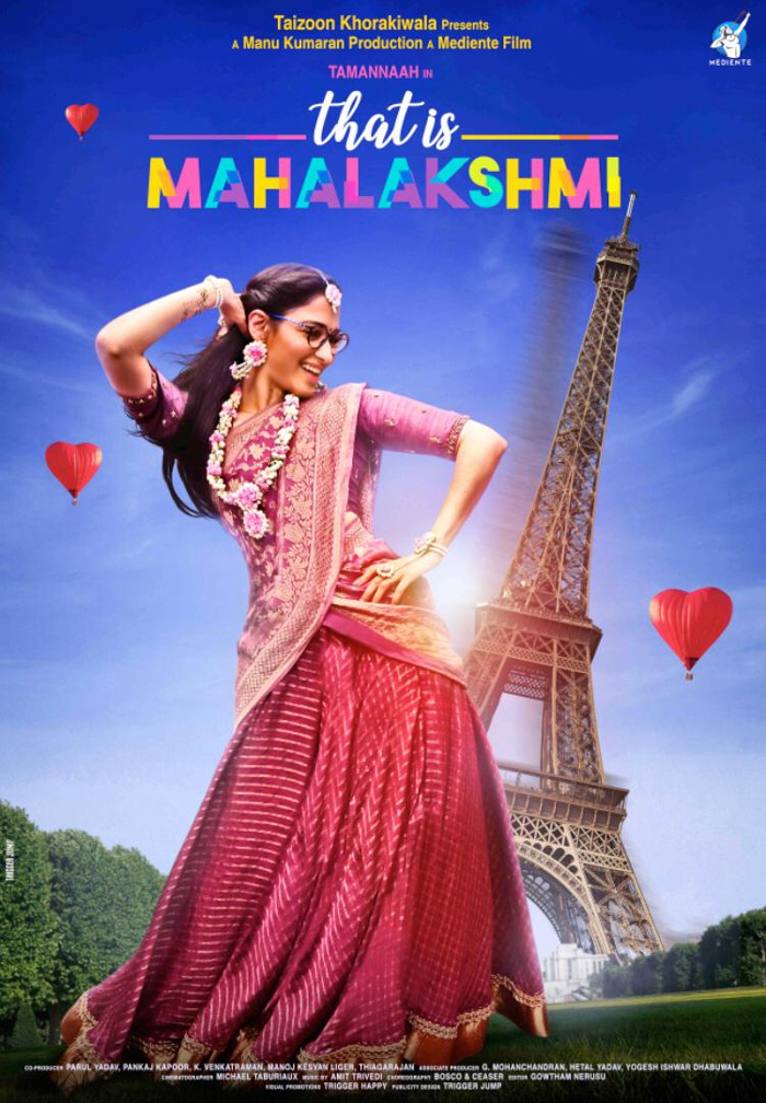 That Is Mahalakshmi First Look Poster