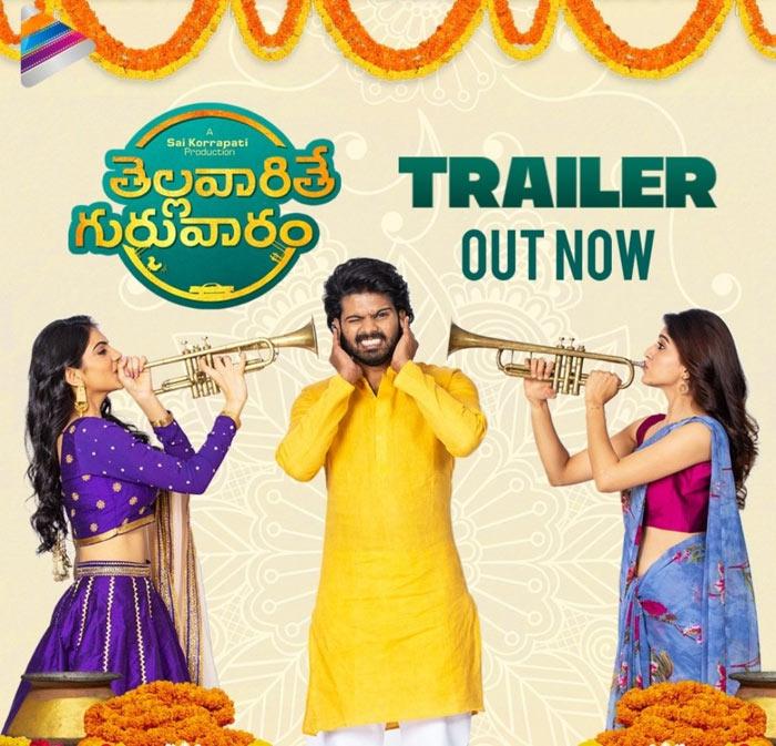 Thellavarithe Guruvaram Trailer