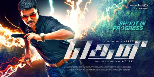 Theri's Teaser Record on You Tube