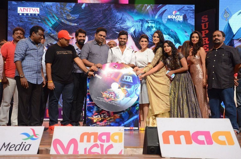 Thikka Audio Launch Highlights