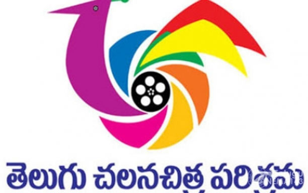 Tollywood's Hits 2016
