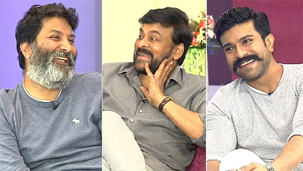 Trivikram Films With Ram Charan, Chiranjeevi
