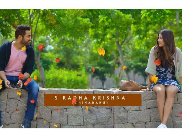 Two Reasons Behind Aravinda Sametha Title