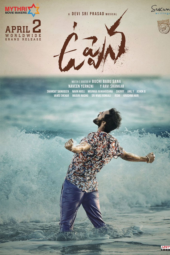 Uppena First Look out