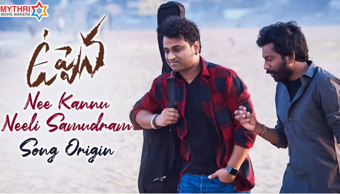 Uppena First Single Promo Released