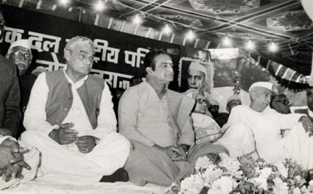 Vajpayee Guntur Speech
