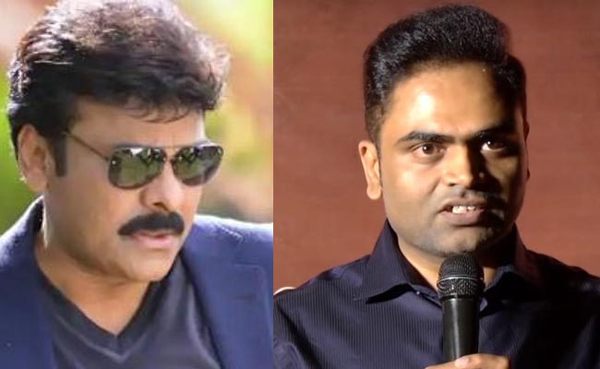 Vamsi Paidipally To Direct Chiranjeevi In Lucifer Remake
