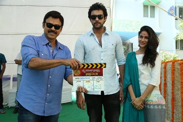 Varun Tej Plays University Topper In Mister Movie