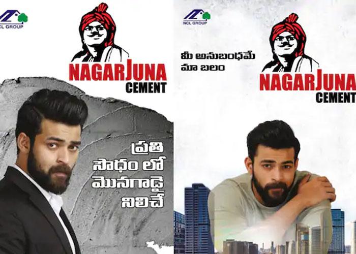 Varun Tej Signs Nagarjuna Cement