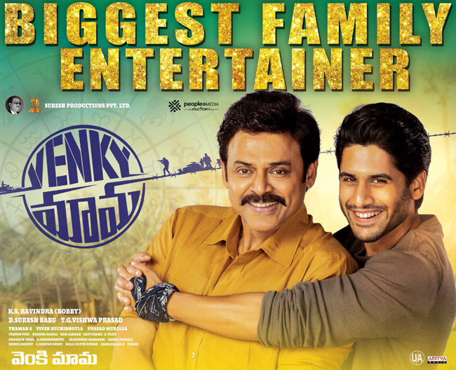 Venky Mama 1st Day AP, TS Collections Shares