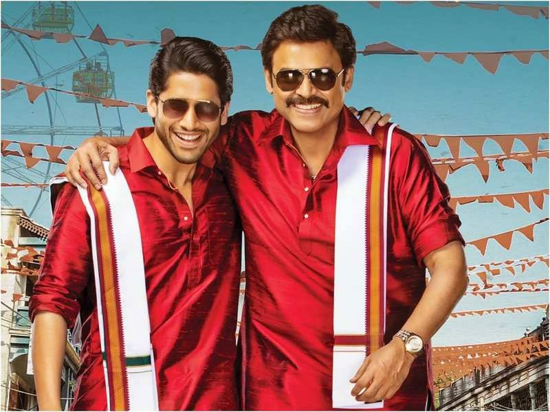 Venky Mama Different from F2