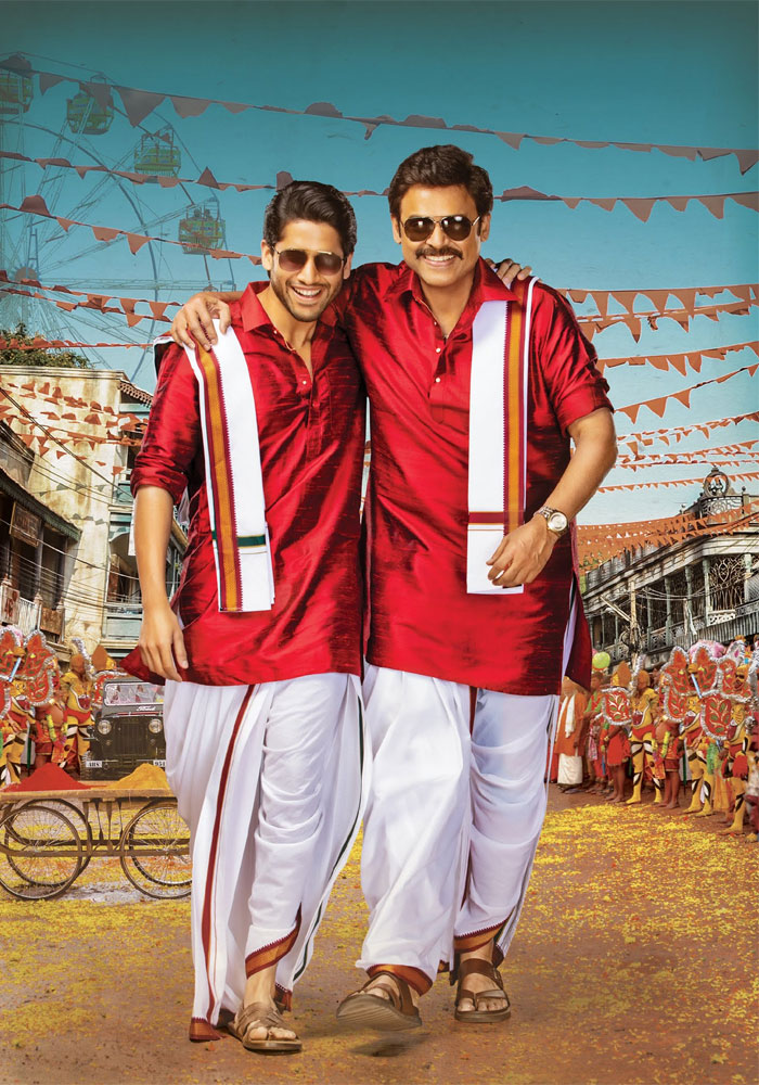Venky Mama is in Confusion!