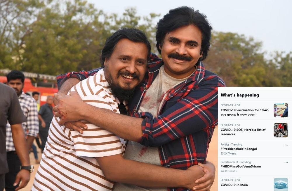 Venu Sriram with Pawan