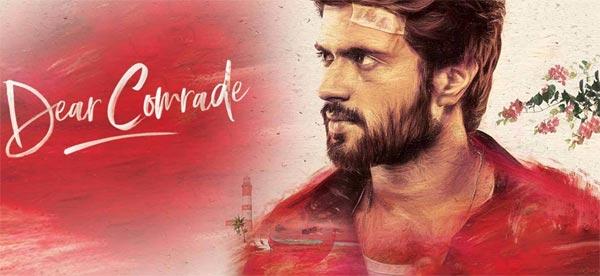 Vijay Devarakonda Dear Comrade