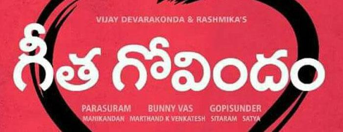 Vijay Devarakonda's Film Geetha Govindam